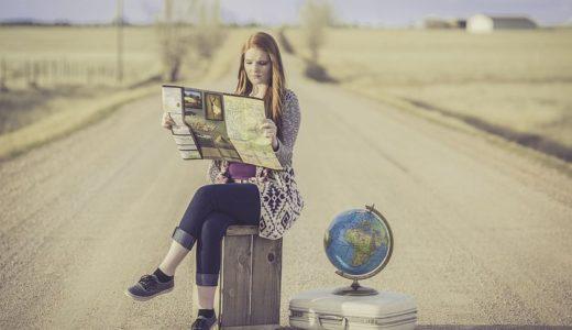 人生を変える為の環境の作り方。人生を変えたいのなら環境作りを大切にしよう