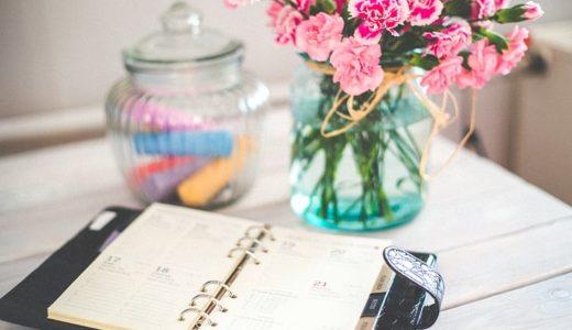 目標と夢を叶える為にはノートに書き込もう。夢を書き込むことで叶えることが出来る
