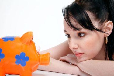 お金がない理由とその原因。お金は意識しなければ自然と無くなっていく